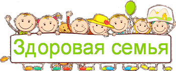 Zdor_cemya