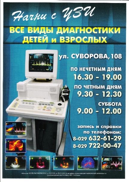 svomaks-1